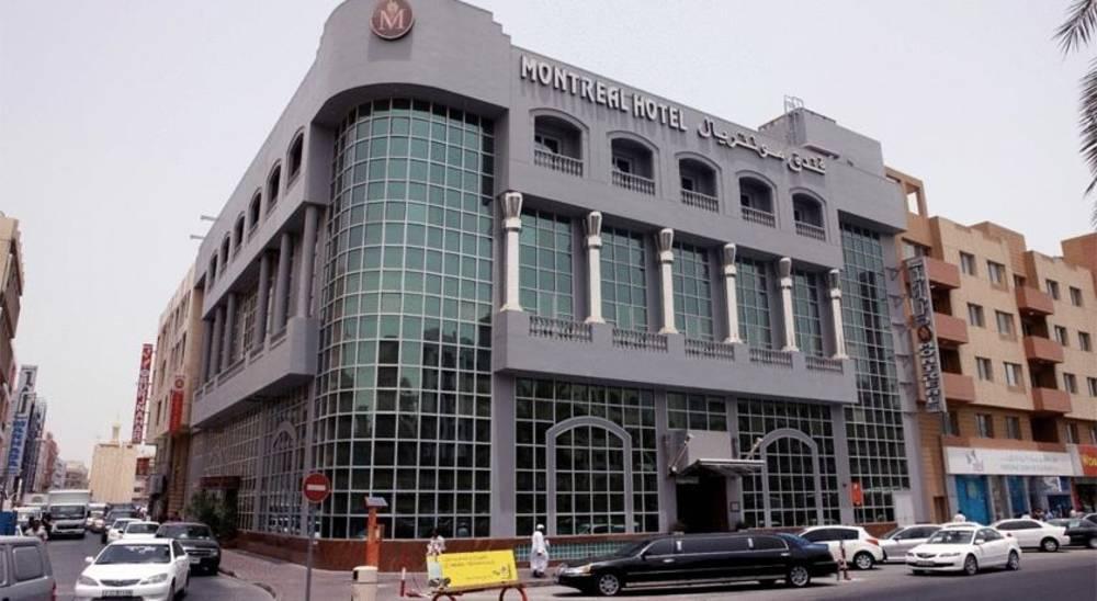 Montreal Hotel Dubai United Arab Emirates Book Montreal Hotel Online