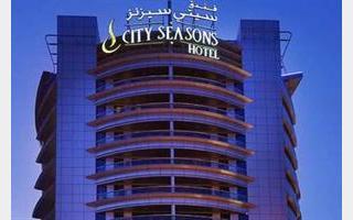 Dubai Hotels | Book Cheap Hotels in Dubai | Sunshine co uk