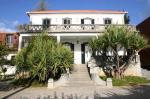 Molhe Hotel - Conde Carvalhal Picture 0