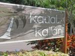 Castle Kauai Kailani Apartments Picture 0
