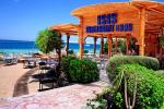 King Tut Resort Picture 7