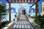 Dimitris Studios Picture 4