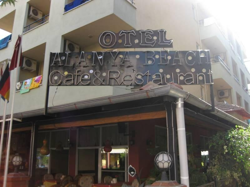 Holidays at Alanya Beach Hotel in Alanya, Antalya Region