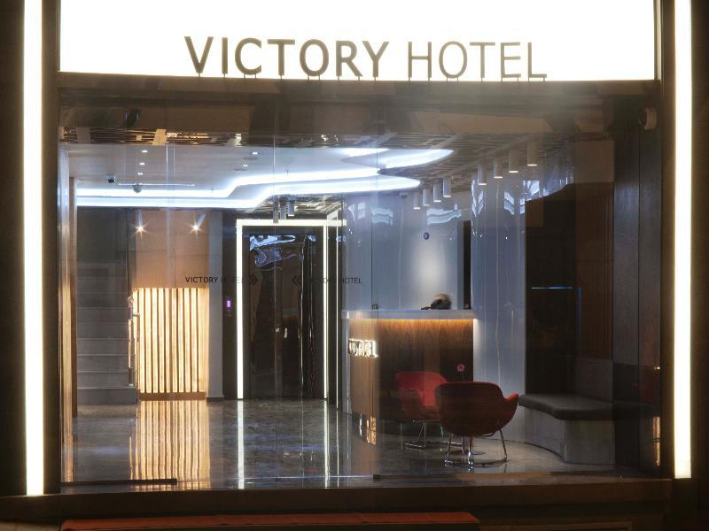 Holidays at Victory Hotel & Spa in Istanbul, Turkey
