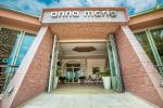 Anna Maria Paradise Hotel Picture 12
