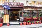 Grounds of Vassilia Hotel