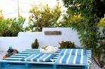 Apokoros Family Hotel Apartments & Studios Picture 37