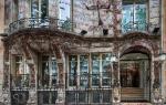 Elysees Ceramic Hotel Picture 6