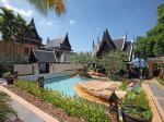 Amari Vogue Krabi Resort Picture 5