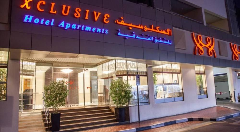 Holidays at Xclusive Hotel Apartment in Bur Dubai, Dubai