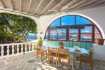 Vista Vaios Hotel Picture 3