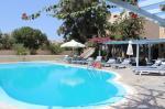 Alia Hotel Picture 0