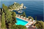 Grand Hotel San Pietro Picture 5