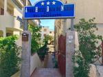 Baia di Naxos Aparthotel Picture 2