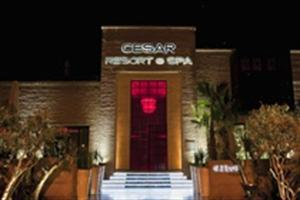 Holidays at Cesar Resort & Spa in Agdal, Marrakech