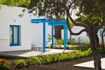 Elba Premium Suites Picture 10